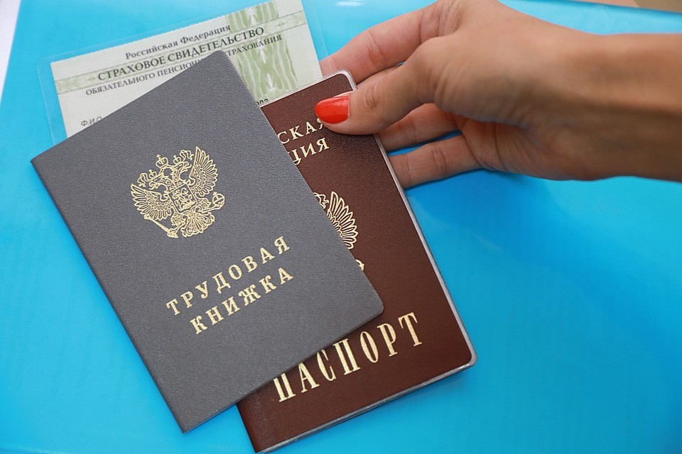 В Красноярском крае запустили новую программу помощи безработным