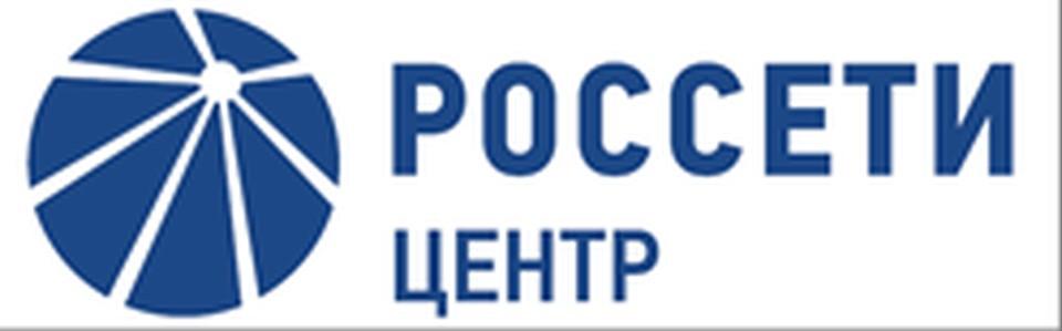 Фото: филиал «Россети Центр Брянскэнерго».