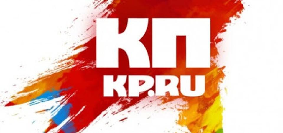 Победители получат именные дипломы от КП-Крым и подарки от спонсоров.