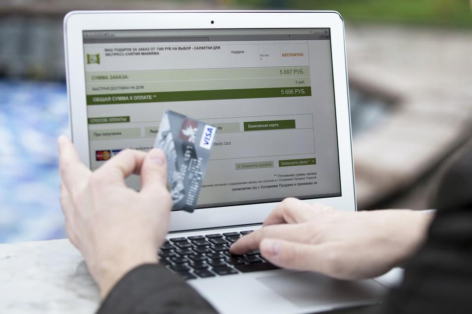 В 2021 году в России выявили более 1,5 тысячи сайтов лжебанков