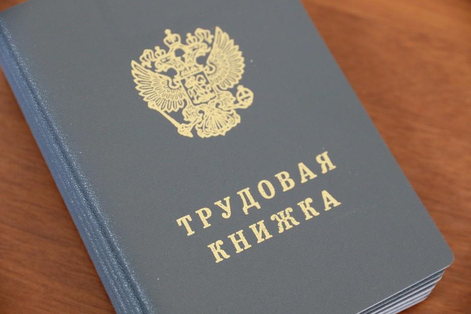 9% мужчин, проживающих в Алтайском крае, сталкивались с приставаниями на текущем или последнем месте работы