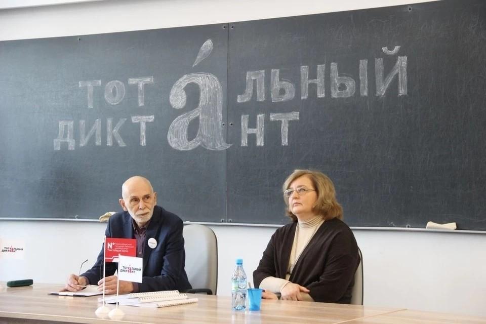 В Новосибирске 10 апреля пройдет акция «Тотальный диктант».