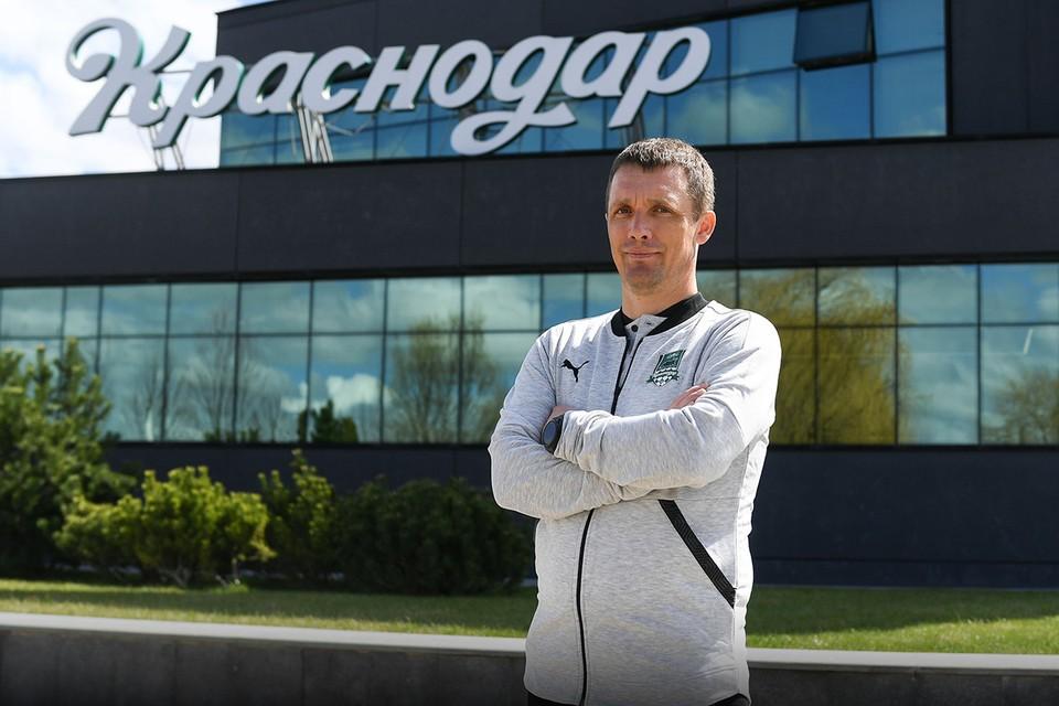 Главным тренером «Краснодара» назначен Виктор Ганчаренко. Фото: fckrasnodar.ru