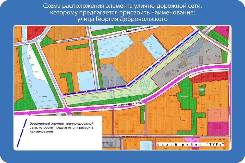 На Лесобазе в Тюмени может появиться улица Добровольского.