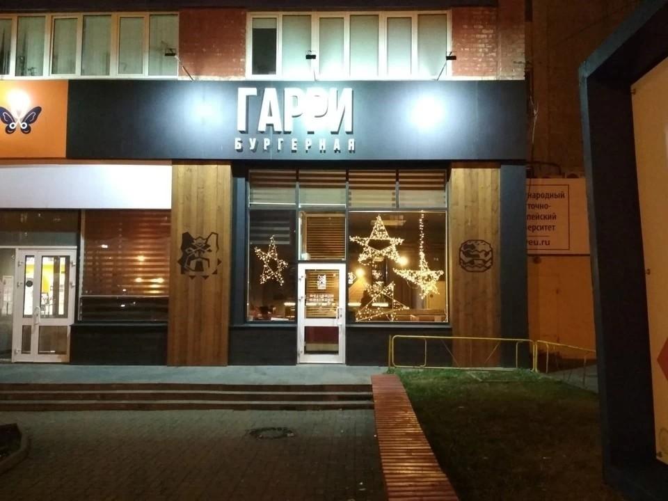 Бургерная «Гарри» в Ижевске открылась в 2017 году Фото: 2ГИС