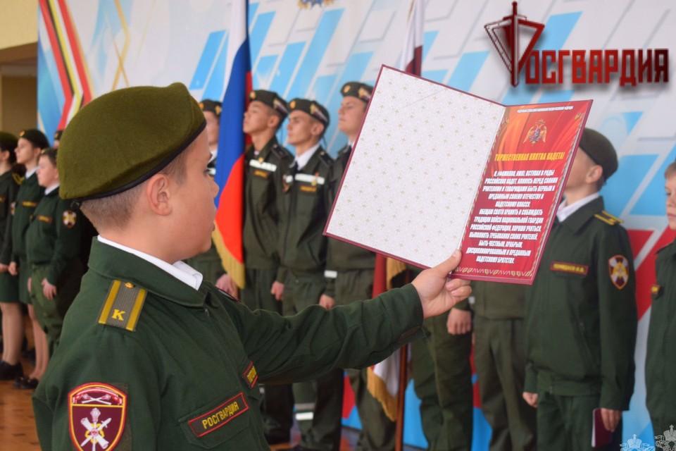 В тверской школе №16 открылся профильный класс Росгвардии. Фото: сайт Росгвардия. Тверская область.