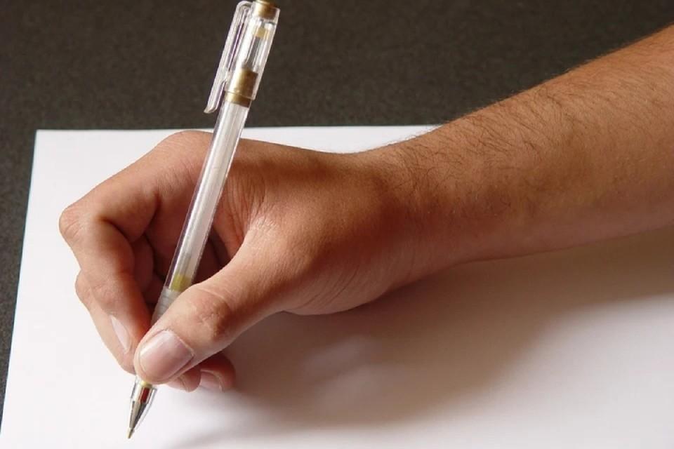 Мужчина написал ложный донос с обвинением в совершении тяжкого преступления. Фото: pixabay.com