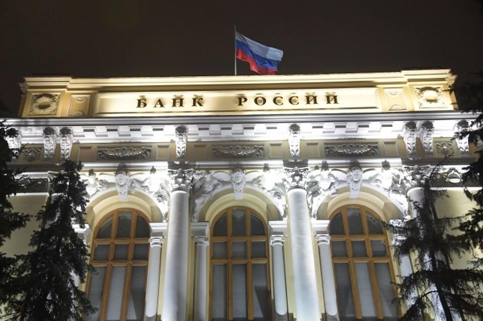 В Центробанке сообщили о планах протестировать цифровой рубль в 2022 году