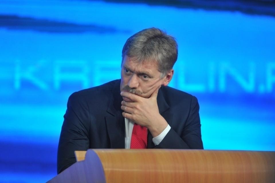 Дмитрий Песков заявил, что Россия не позволит угрожать себе и диктовать какие-либо правила