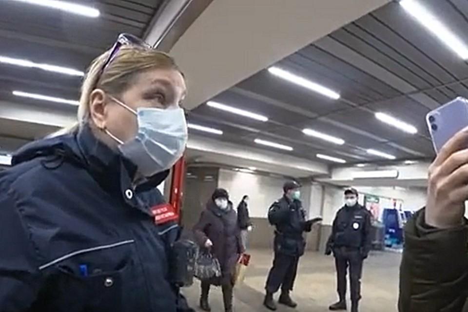 Вот, как заговорили сотрудники московского метро.