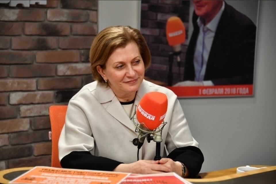 Анна Попова посоветовала в 2021 году провести отпуск в России