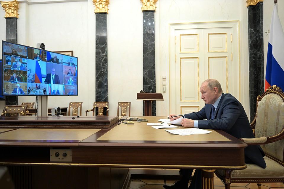Владимир Путин решил проверить - как исполнена работа по посланиям 2019 и 2020 годов. Фото: Алексей Дружинин/ТАСС