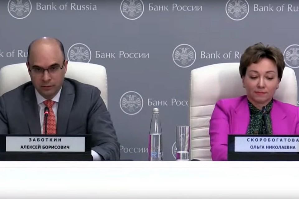 Представители Центробанка раскрыли концепцию цифрового рубля