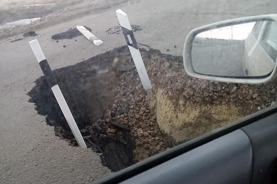 В огромную яму едва не угодил автомобиль. Фото: Юлия Елфимова