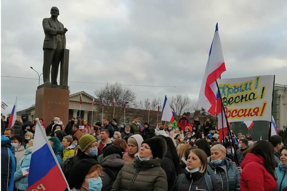 День воссоединения Крыма с Россией - народный праздник.