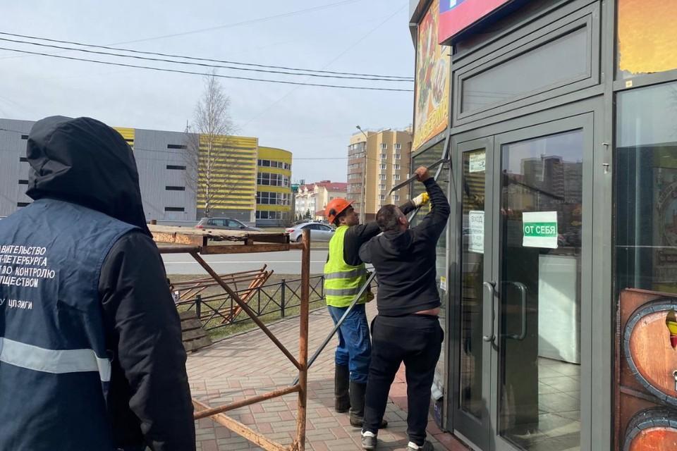 Петербург освободили от четырех нелегальных торговых павильонов. Фото: ККИ Санкт-Петербурга