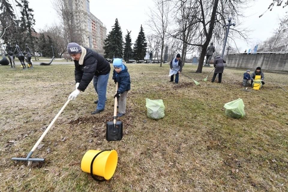 Единый день субботника в Челябинской области - 24 апреля.