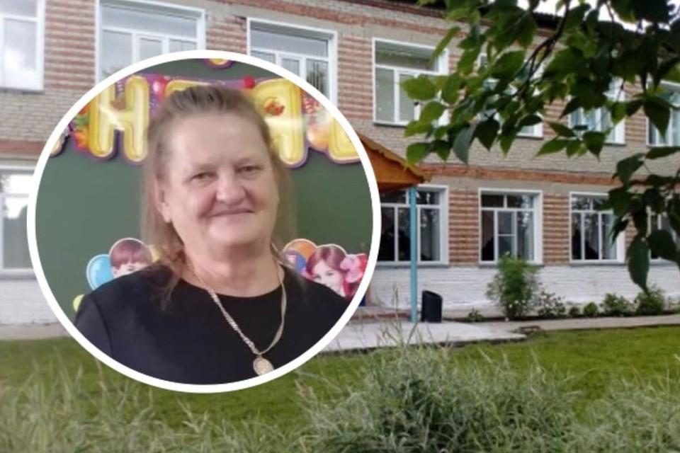 Надежда Куркатова проработала в Пеньковской школе 36 лет. Фото: предоставлено Натальей Куркатовой/сайт школы