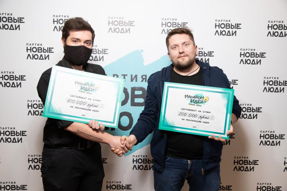 """Победители конкурса """"Марафон идей"""" в Белгороде."""
