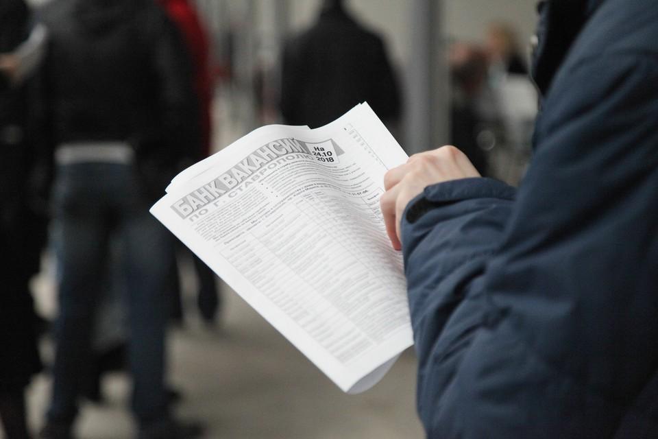 Размер выделенных на одно рабочее место средств составит порядка 50 тысяч рублей.