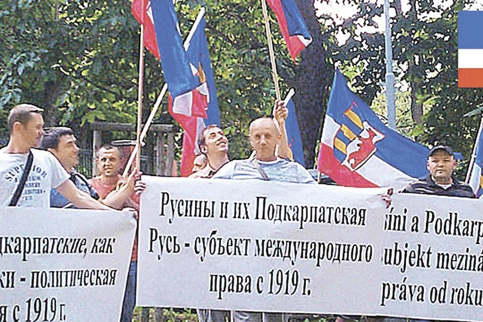 В Закарпатье русины мечтают об экономической независимости от Украины.