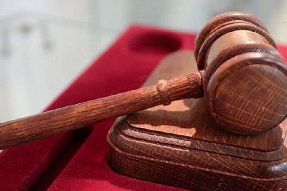 В суде назначили перерыв до 22 апреля.