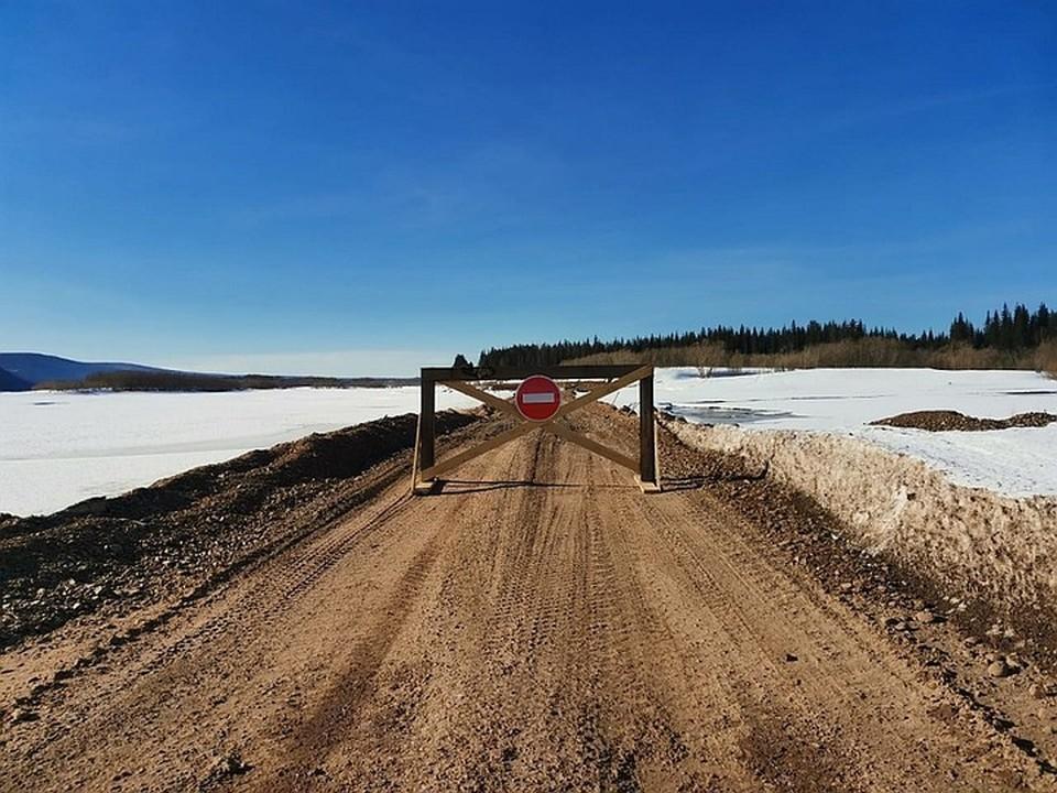 Последняя ледовая переправа закрылась в Иркутской области
