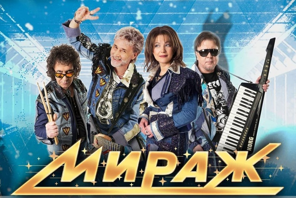 Мираж выступит во Владивостоке
