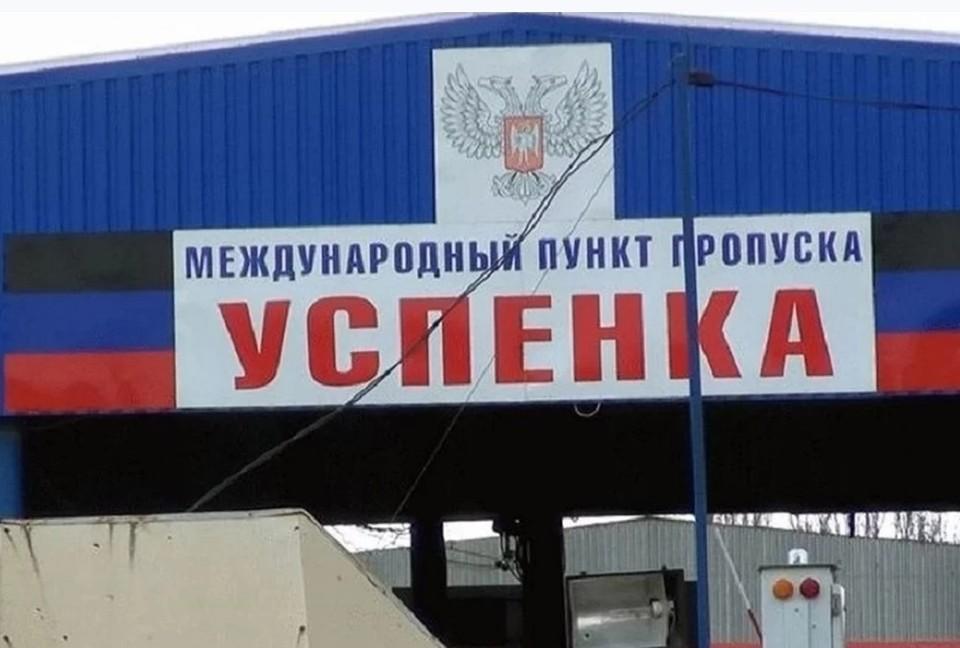 Жители Республик могут не сдавать тест на ковид. Фото: real-vin.com