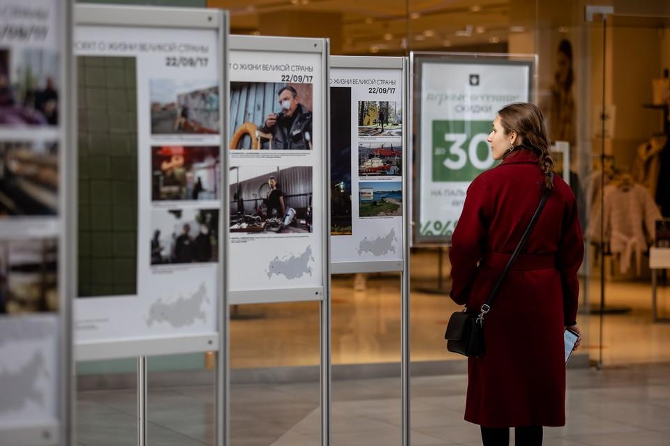 Выставка «Один день из жизни России» будет работать по 10 мая.