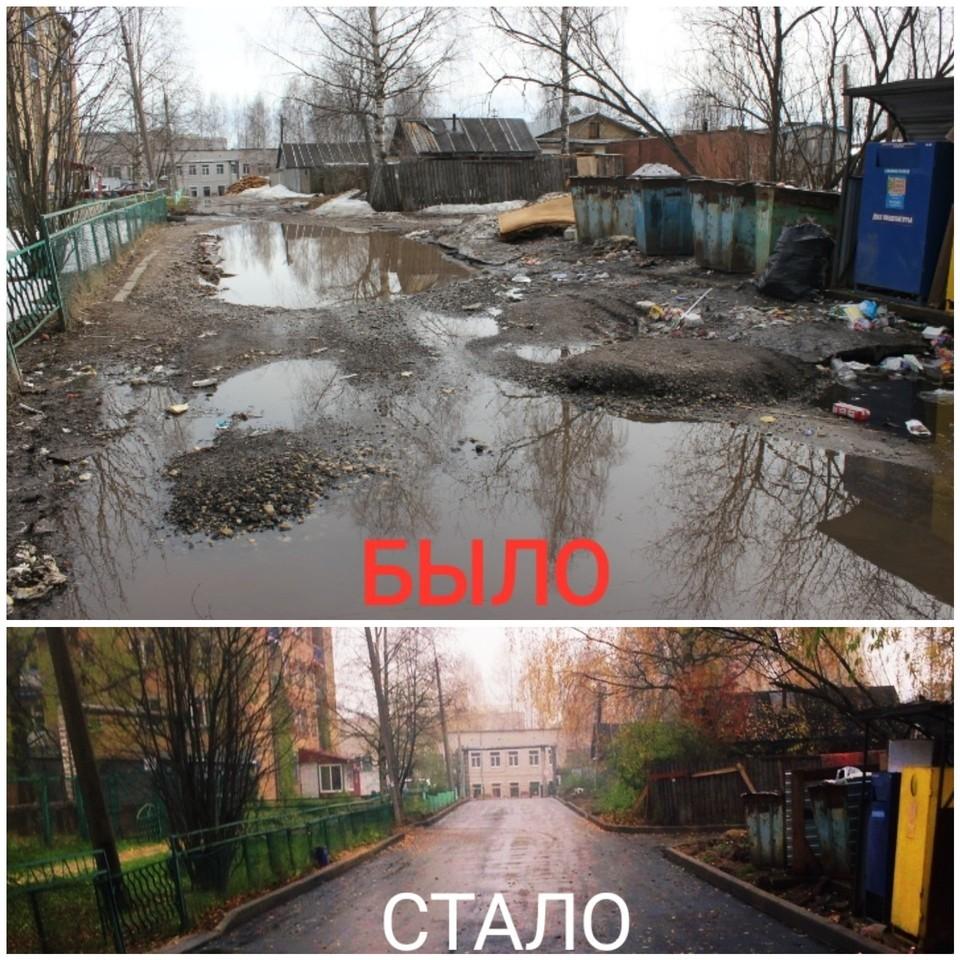 Дорога к детскому саду на ул.Ручейная до и после ремонта