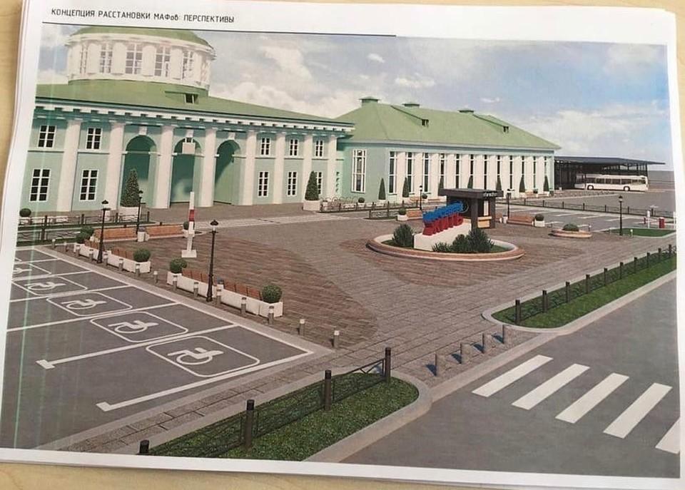 Реконструкцию привокзальной площади проведут РЖД. Фото: РЖД
