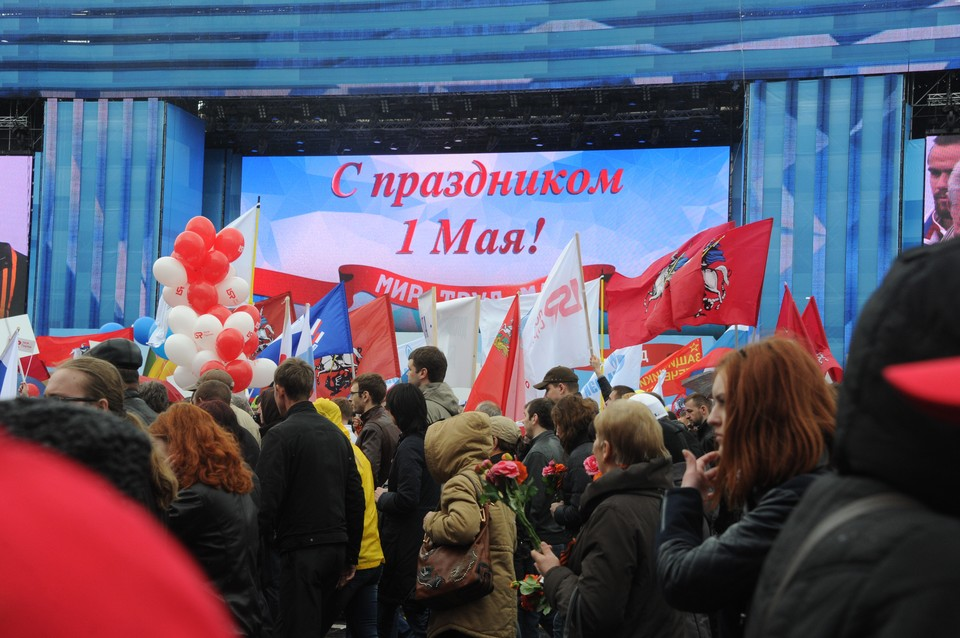 Профсоюзам придется отказаться от большинства мероприятий, запланированных на 1 мая