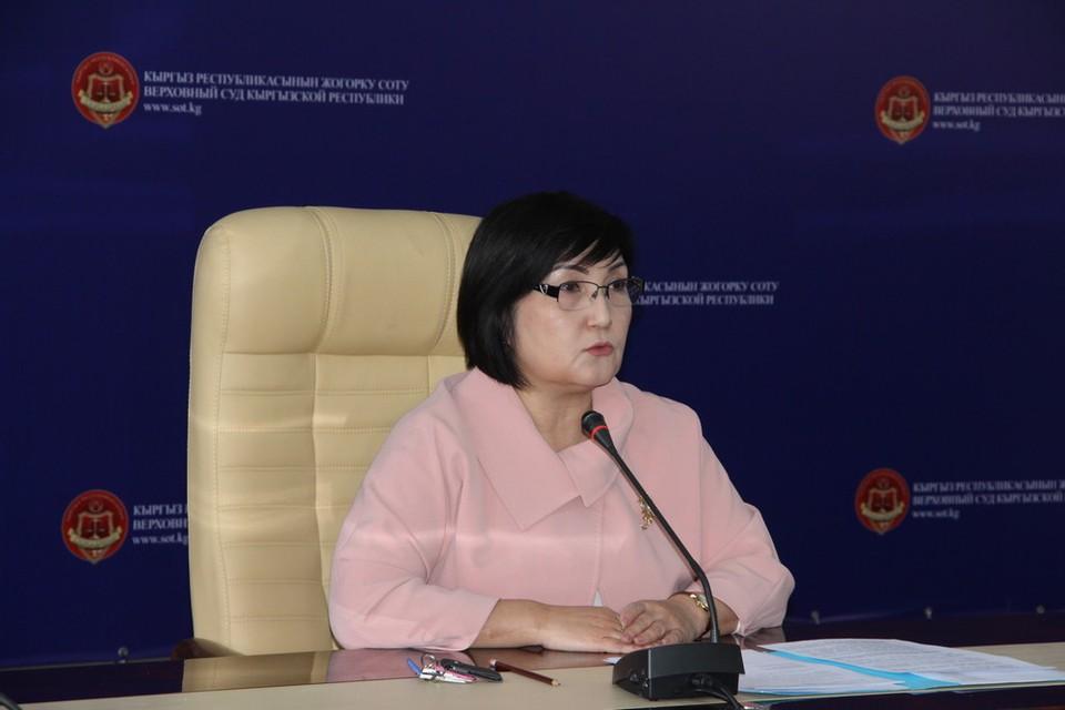 Главой ВС назначена Нургуль Бакирова (Фото: Верховный суд КР).