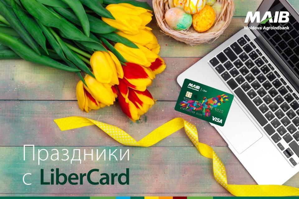 Совершай покупки с помощью LiberCard в любое время и в любом месте, и получи шанс выиграть ценный приз в рамках акции «Праздники с LiberCard». Фото:maib.md