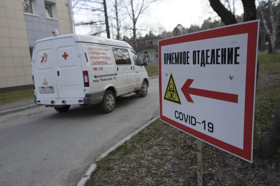 Вместо лекарств или пациентов в медцентр доставляли запрещенные вещества