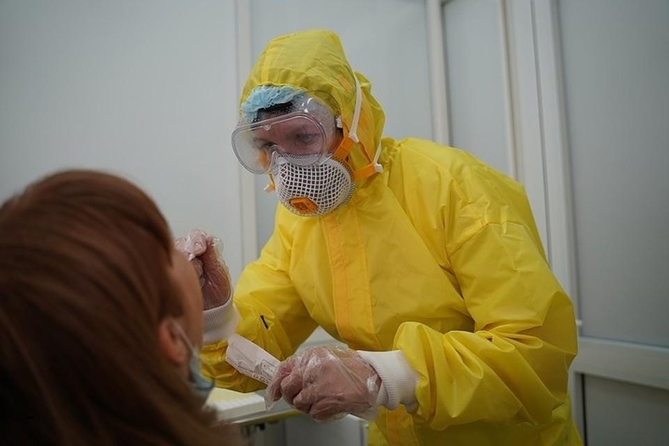 С начала пандемии в регионе коронавирус обнаружили у 23 774 человек.