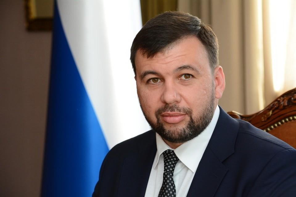 Денис Пушилин готов к диалогу с Зеленским. Фото: АГ ДНР