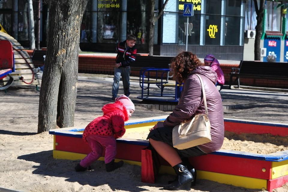 В Донецке будет солнечно и тепло