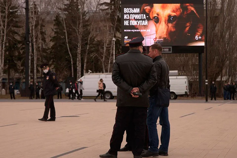 Митинг в Ижевске 21 апреля