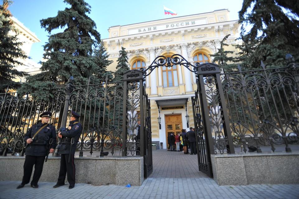 Центробанк России повысил ключевую ставку до 5%