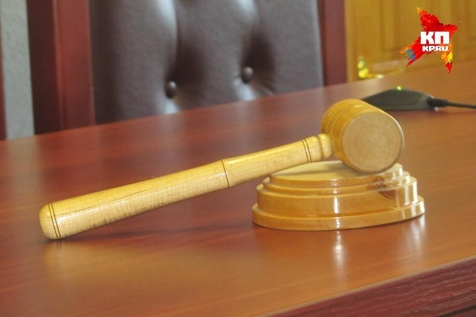 Уголовное дело с утвержденным обвинительным заключением направлено в суд для рассмотрения по существу.