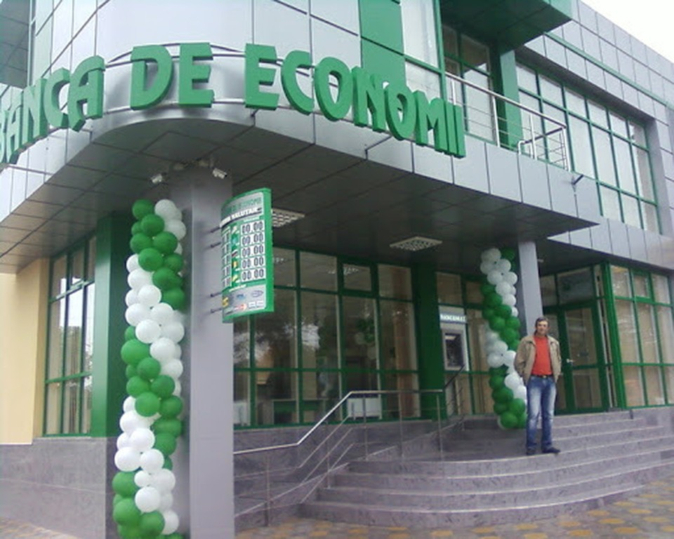 Как убивали Banca de Economii (Фото: old.businessclass.md).