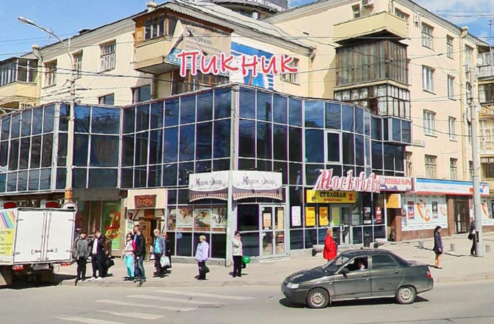 """Магазины """"Пикник"""" располагались на востребованных площадках. Фото: сервис Яндекс.Карты"""