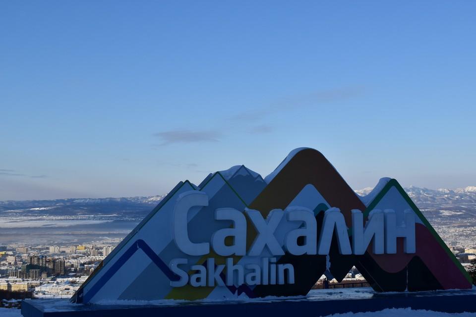 Сахалин закрыл ТОП 40 регионов в рейтинге лучших регионов для жизни в рейтинге РБК