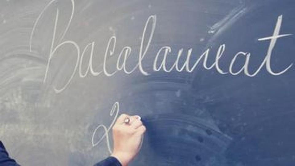 Парламентская фракция ПСРМ зарегистрировала в парламенте законопроект об отмене выпускных экзаменов в учебном 2020-2021 году. Фото:соцсети