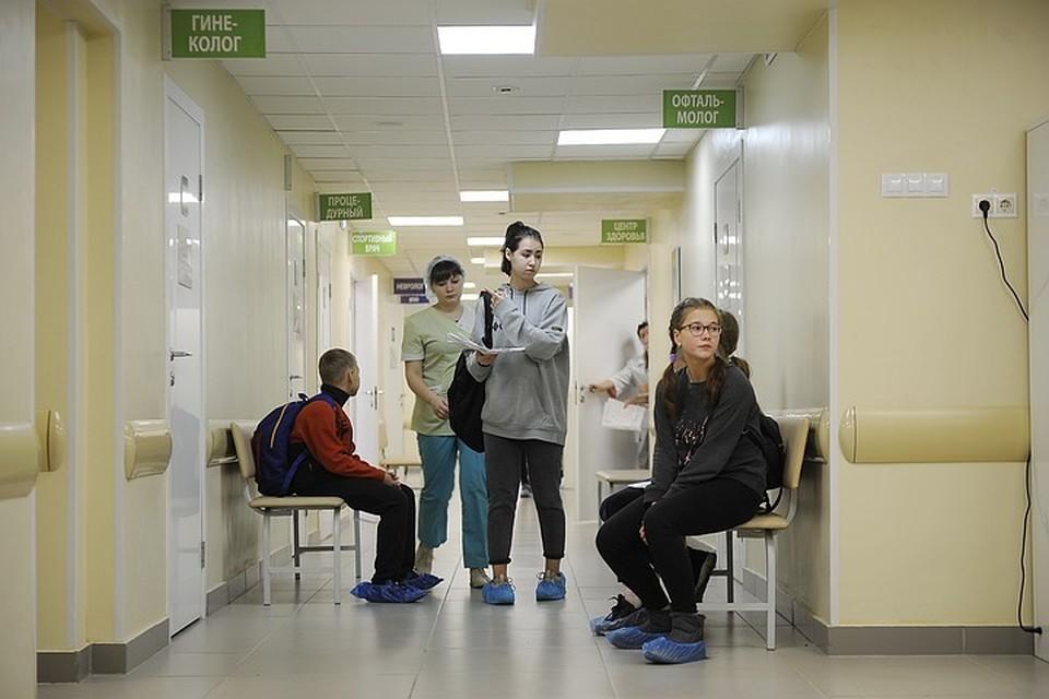 С 1 по 10 мая принимать пациентов будут терапевты, педиатры и врачи общей практики.