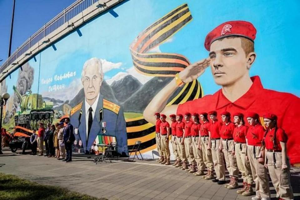 Фото: пресс-служба администрации Сочи