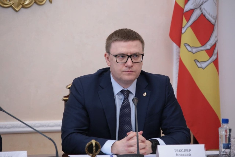 Фото: пресс-служба губернатора Челябинской области