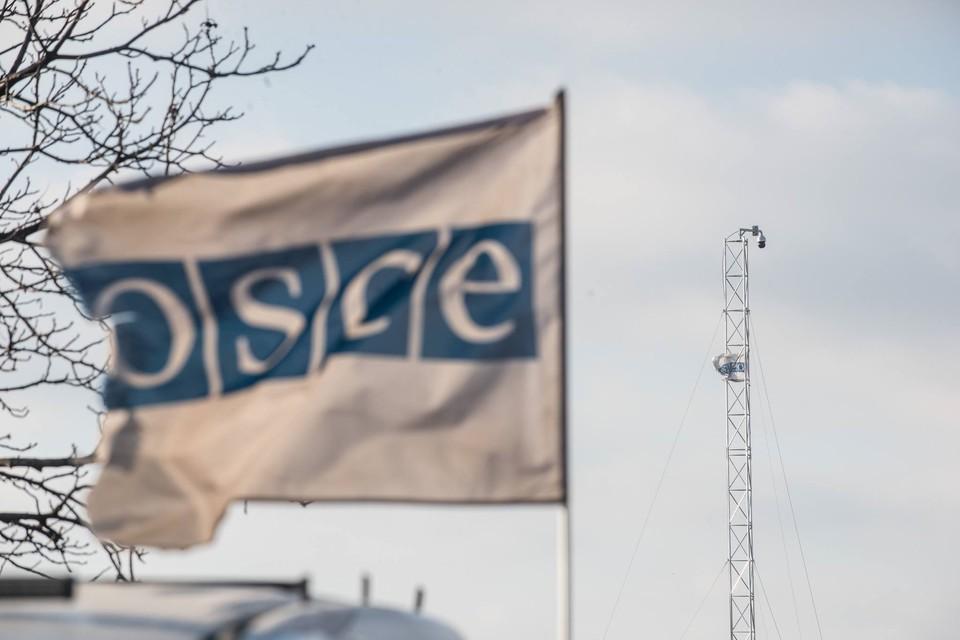 ОБСЕ – Организация по безопасности и сотрудничеству в Европе. ФОТО: OSCE SMM/Facebook